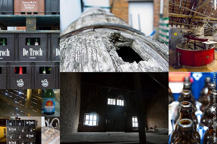 Пивоварня De Troch - Вамбек, Бельгия фото