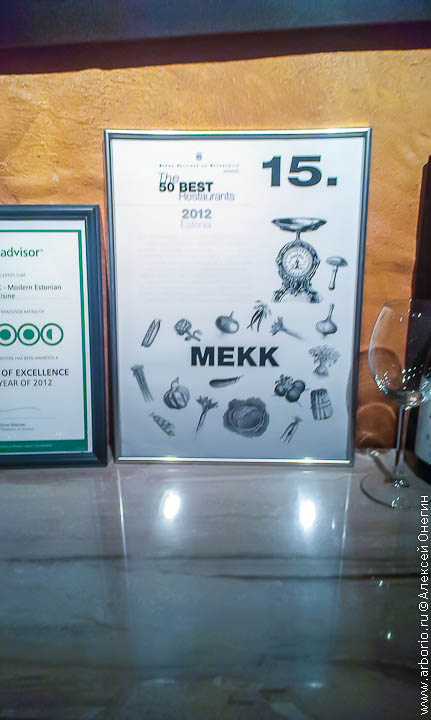 Ресторан Mekk - Таллин, Эстония - фото