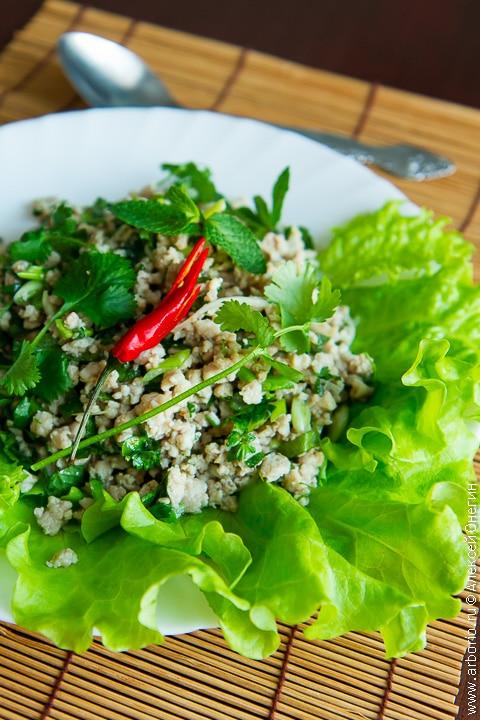 Лаап Гай - тайский салат из курицы - фото