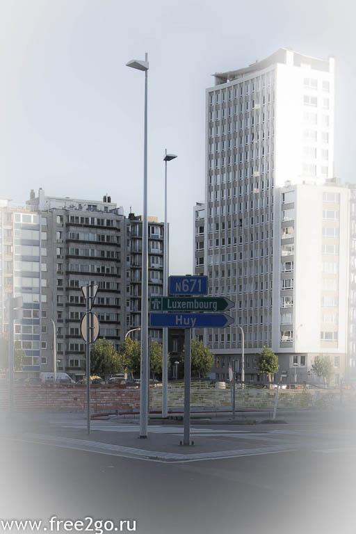 О чистоте - Льеж, Бельгия. фото