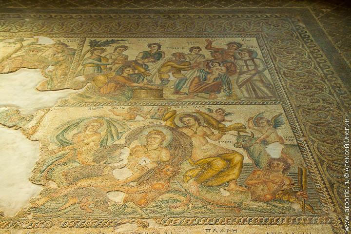 Пафос Кипр мозаики