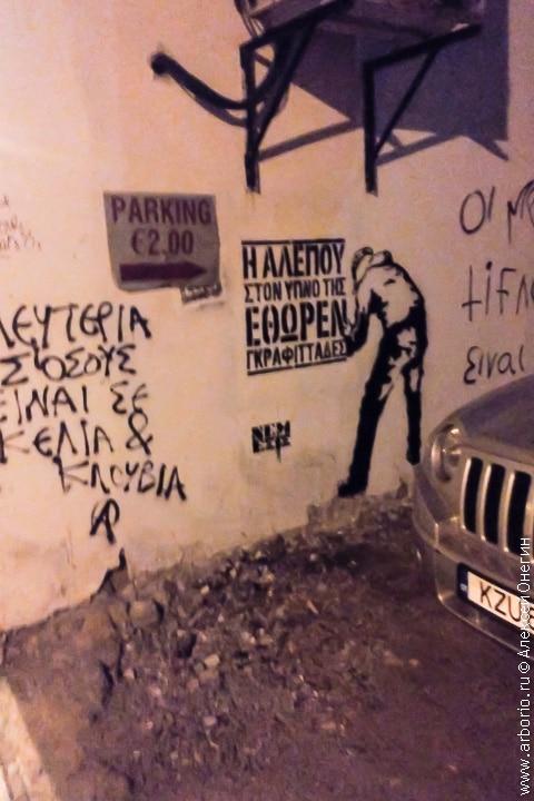 Как я не попал на Северный Кипр фото