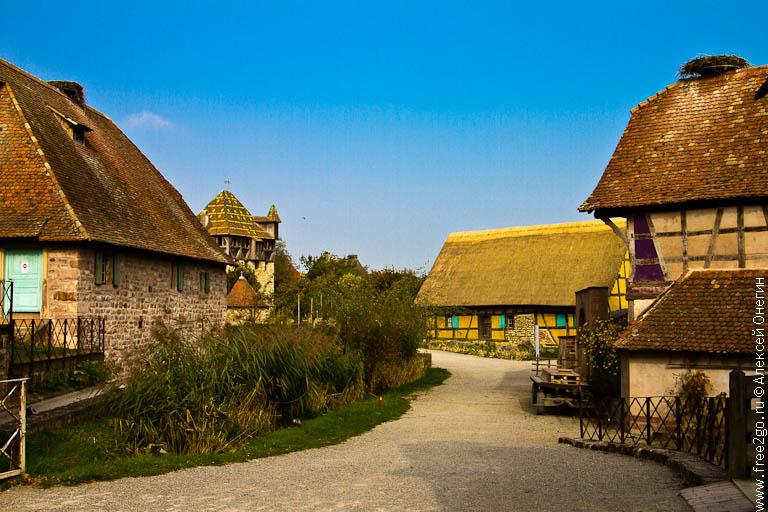 Экомузей - Эльзас, Франция. фото