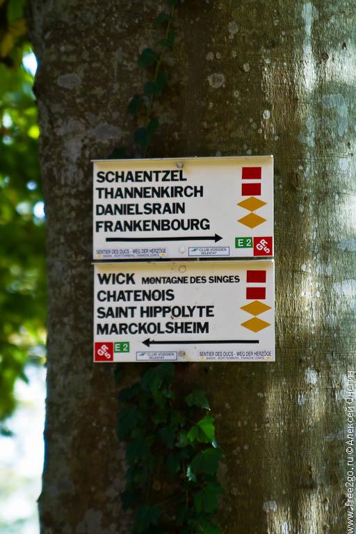 Между Францией и Германией - Эльзас, Франция. фото