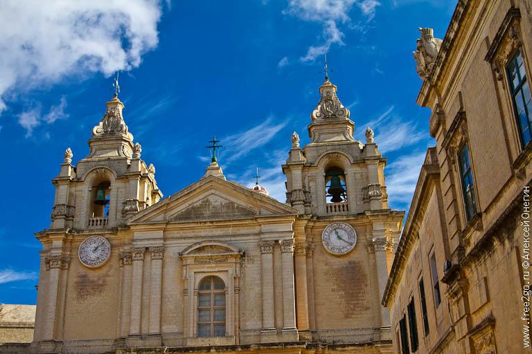 Мдина, древняя столица - Мальта. фото