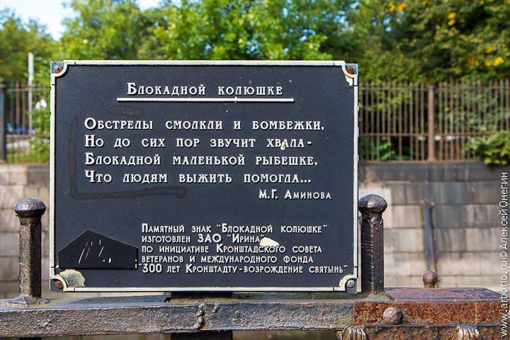 Островная жизнь - Кронштадт, Санкт-Петербург фото