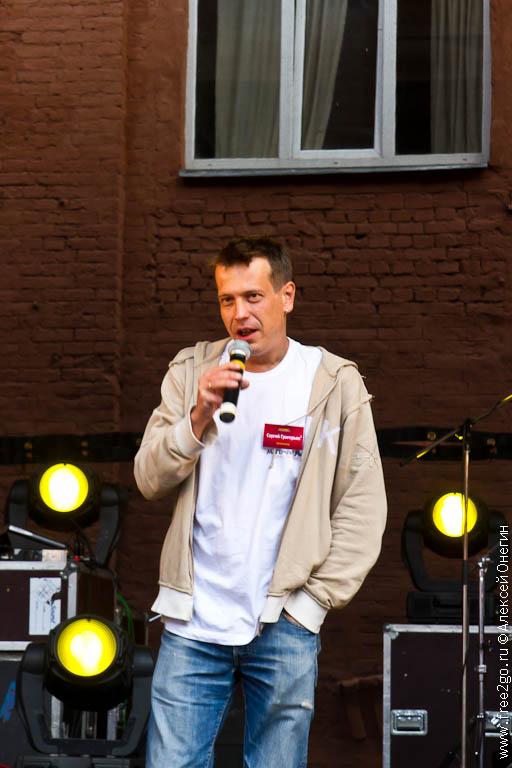 Магерфест-2011. фото