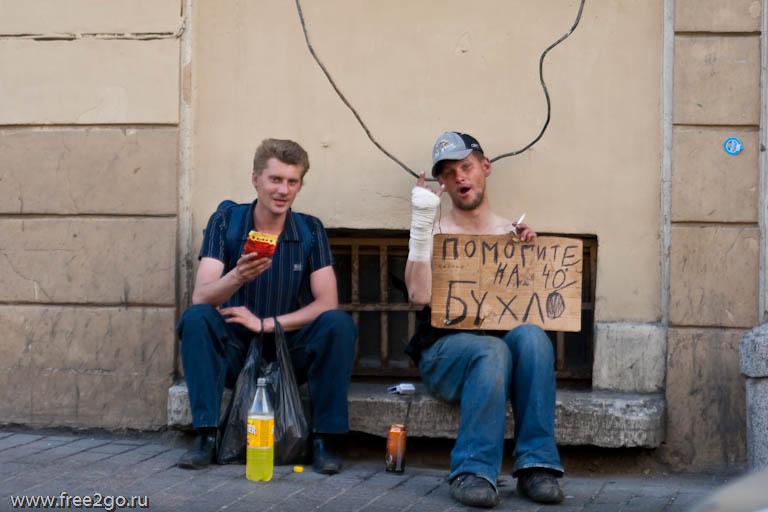 Помогите на бухло - Санкт-Петербург. фото
