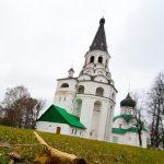 Осень — Александров, Россия.
