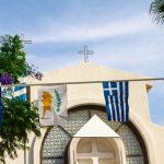 Краткий курс острововедения — Кипр