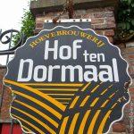 Пивоварня Hof Ten Dormaal — Тилдонк, Бельгия