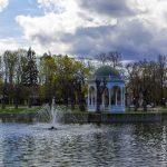 Парк Кадриорг — Таллин, Эстония