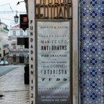 Реклама и вывески — Лиссабон, Португалия