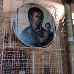 Северный Кипр — Никосия, Кипр