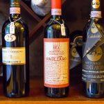История одной энотеки — Спелло, Италия