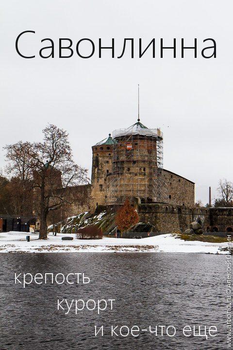 Финляндия для финнов 5 букв сколько стоит 5 копеек 2005 года ценаукраина