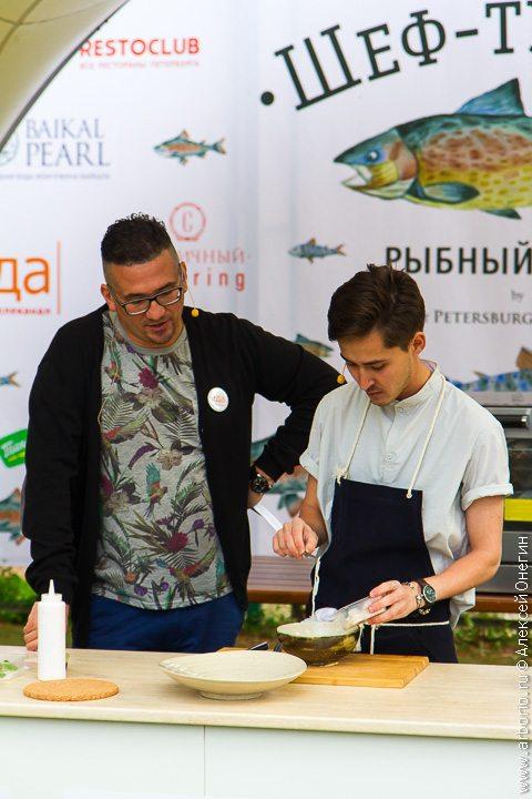Рыбный базар - Зеленогорск, Санкт-Петербург фото