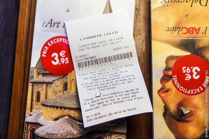 Единственный в мире книжный магазин, за вход в который нужно платить фото