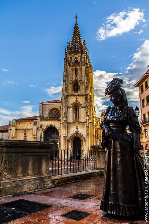 Северная столица испанского сидра фото