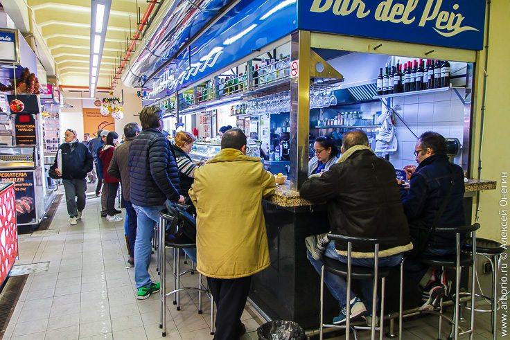Рынок Merkat de l'Olivar фото