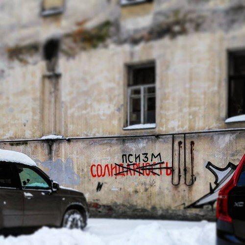 Почему в Москве говорят неправильно фото