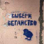 Почему в Москве говорят неправильно