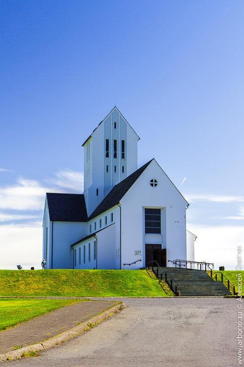 Собор в Скаульхольте