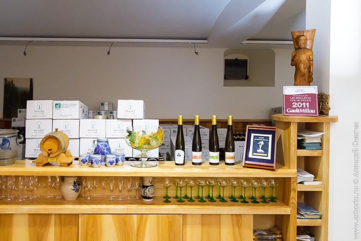 Французские натуральные вина в Эльзасе