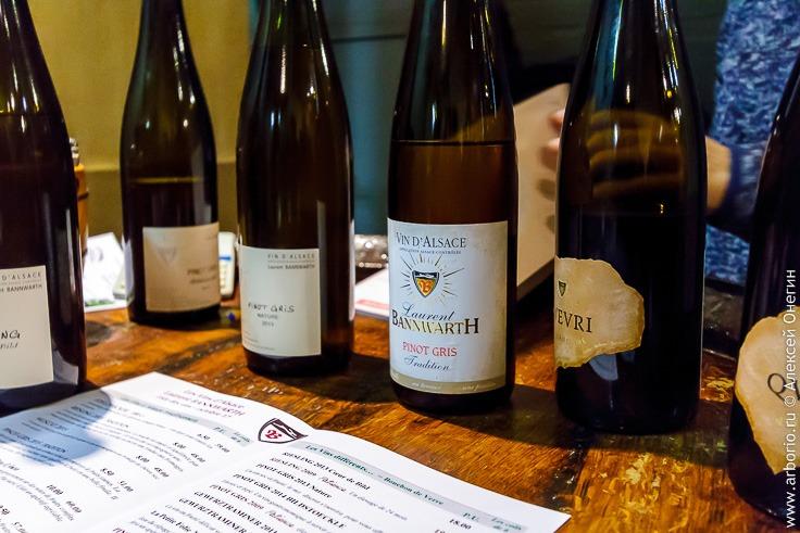 Биологические вина Эльзаса