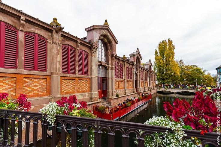 Маленькая Венеция Эльзаса фото
