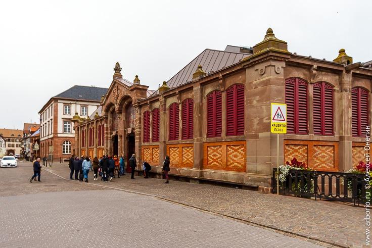 Город Кольмар, Франция