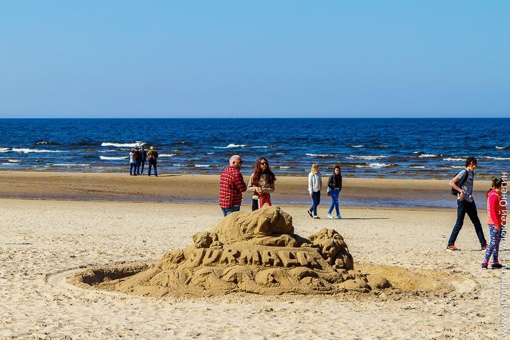 Юрмала: недвижимость, море, вечный отдых фото
