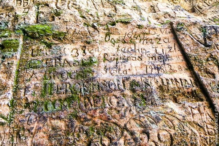 Сигулда и окрестности: пещера Гутманя и поместье Малпилс фото