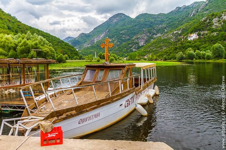 Скадарское озеро, Черногория