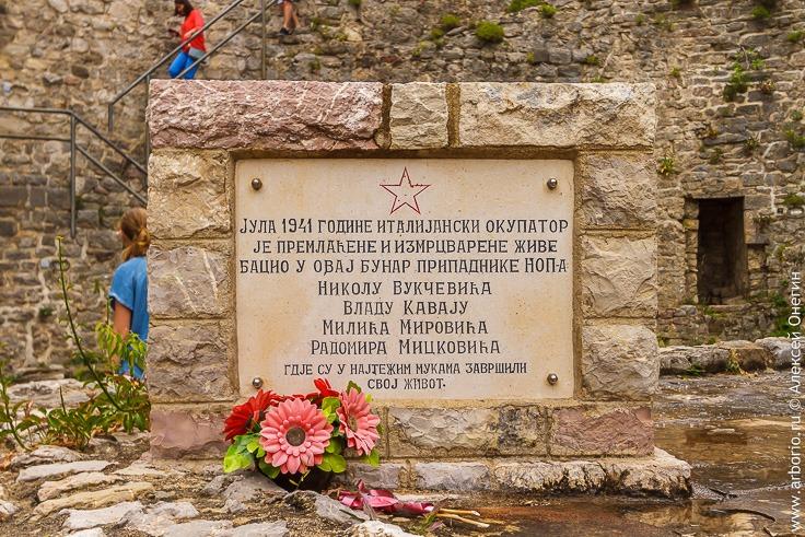 Старый Бар - славянские Помпеи? фото