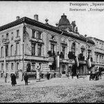 В.И. Гиляровский — про Оливье