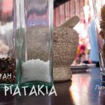 Ресторан Ta Piatakia — Лимассол, Кипр