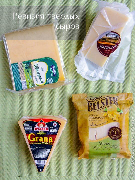Ревизия твердых сыров: импортозамещение или фарс? - фото