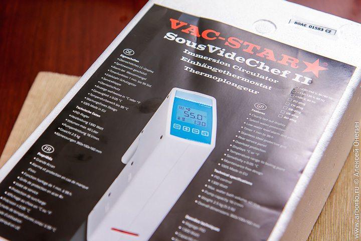 Профессиональный прибор для су-вида Vac-Star Sous Vide Chef II - фото