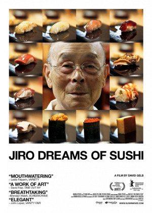 Мечты Дзиро о суши - фото
