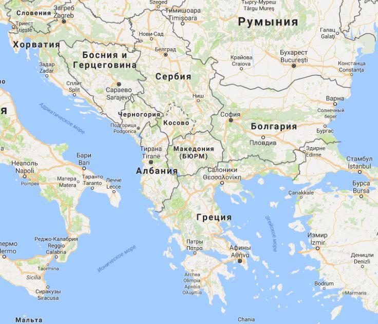Краткий экскурс в балканскую кухню. Часть первая - фото
