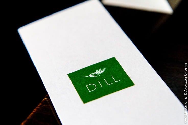 Ресторан Dill, самая северная из мишленовских звезд