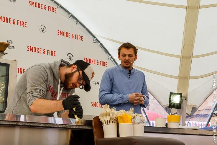 Фестиваль Smoke & Fire 2017 и три тартара Дмитрия Блинова - фото