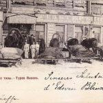 В.И. Гиляровский — О трактирах