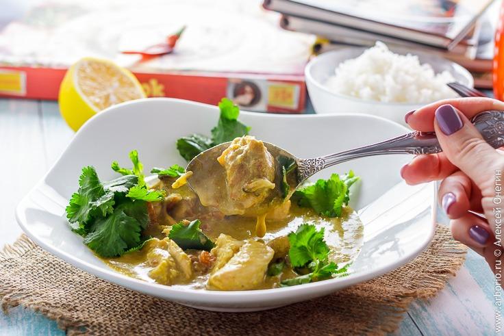 Тайское карри из рыбы - фото