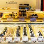 10 японских блюд, которые обязательно нужно попробовать