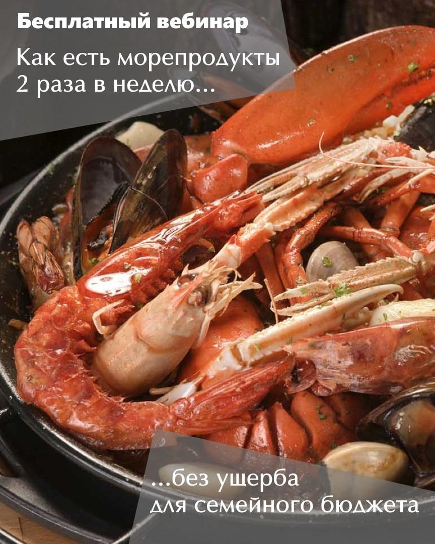 Как готовить морепродукты без ущерба для семейного бюджета? - фото