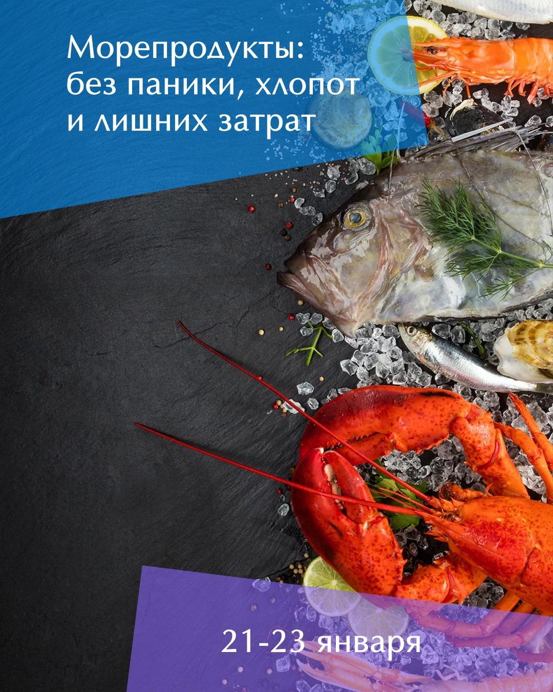 Морепродукты: без паники, хлопот и лишних расходов - фото