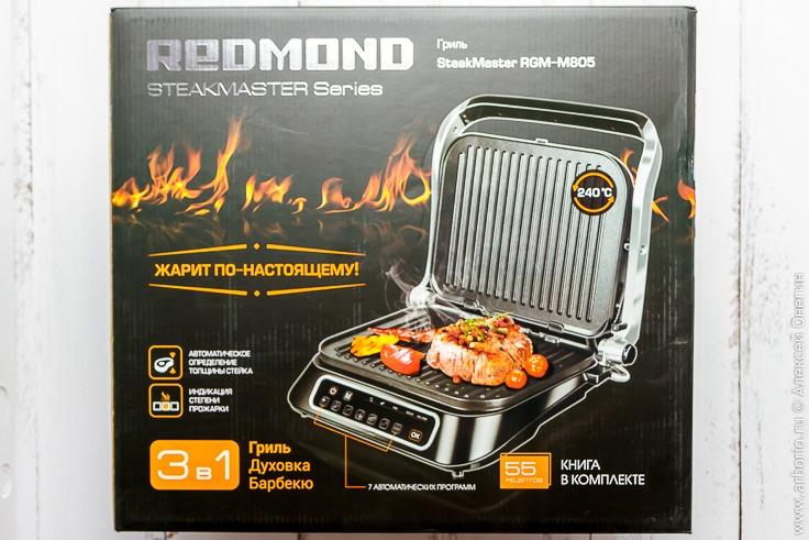 Гриль Redmond SteakMaster RGM-M805 - фото